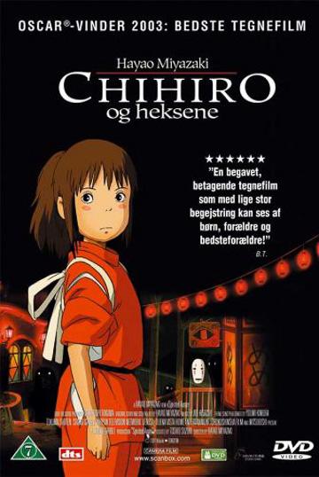 kinesisk tegnefilm